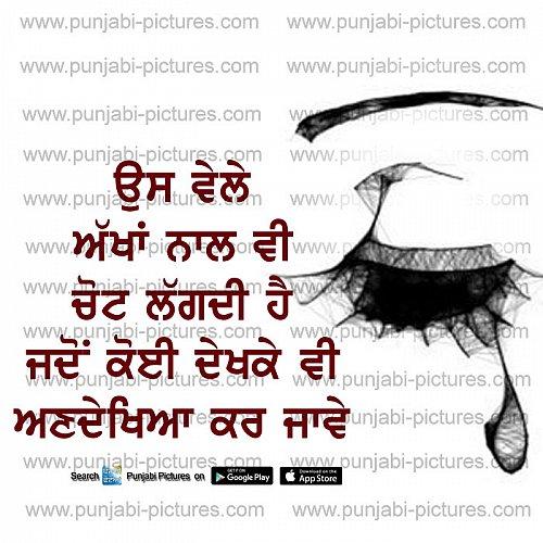 Punjabi Sad images pics