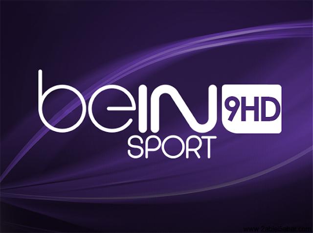 """تردد قناة بين سبورت 9 """"beIN Sports 9 HD"""" الناقلة لمباراة مباراة روما وكروتوني اليوم على النايل سات"""