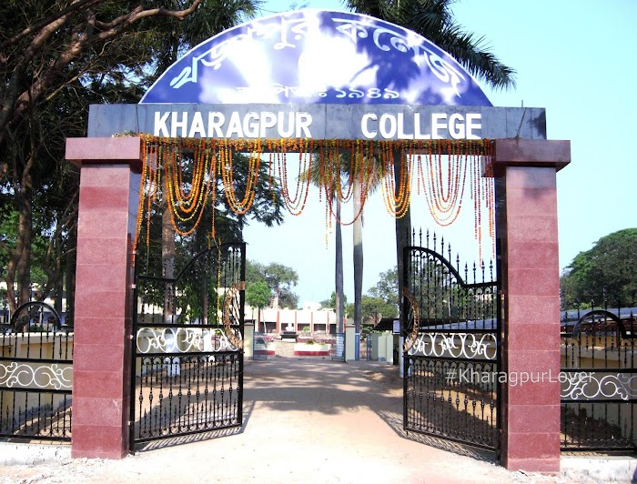 History Of Kharagpur College