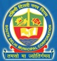 South Delhi Municipal Corporation Recruitment