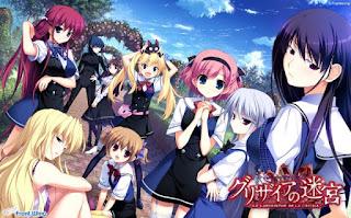 Grisaia Series BD (Season 1 & 2) Subtitle Indonesia + OVA