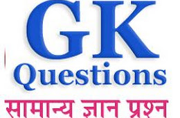 A To Z Full Form - Gernal Knowledge Full From | For SSC | Government Job Preparation.
