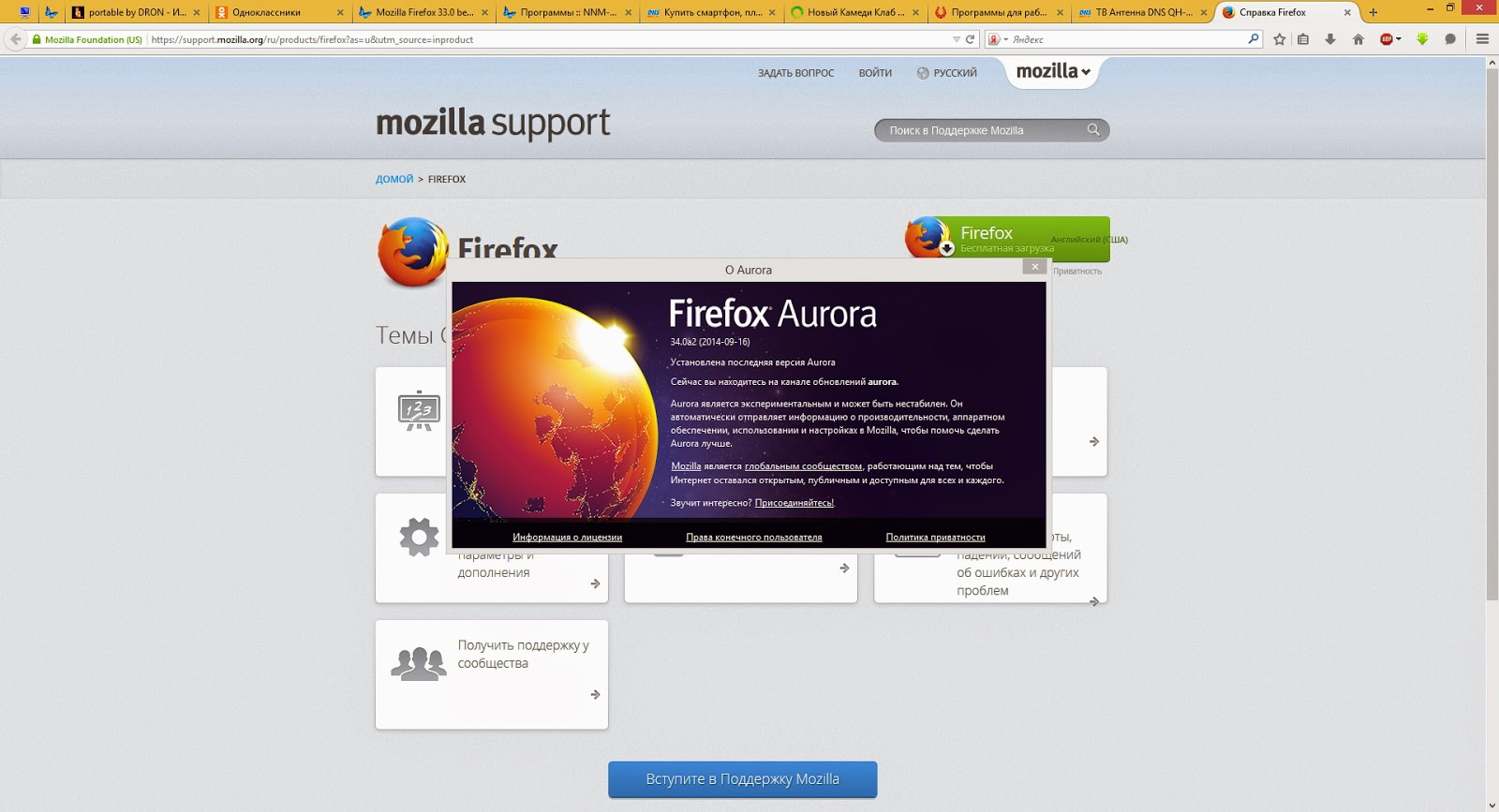 Firefox 38 download for windows 10