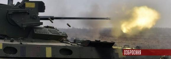 КБАО поставить ЗСУ 70 стволів для автоматичних гармат