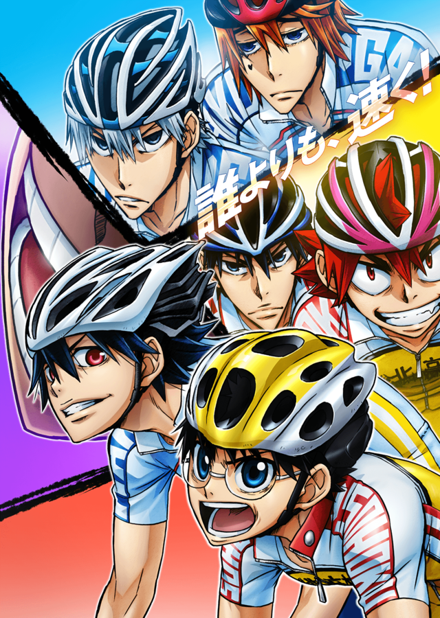 Yowamushi Pedal: Glory Line ost full version