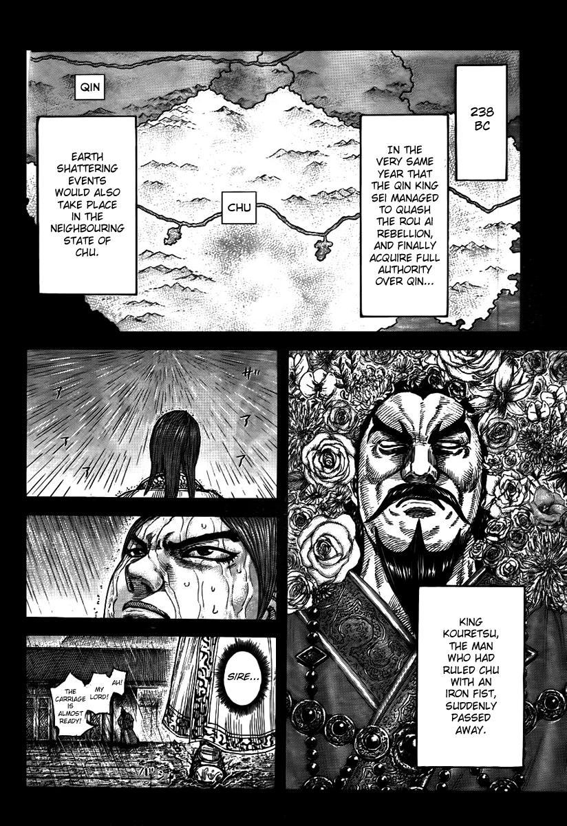 Kingdom - Chapter 444