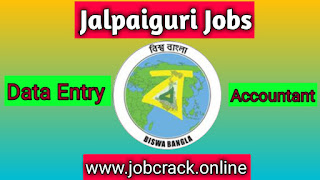 Jalpaiguri Jobs - 12 Accountant & Data Entry Operator Jobs under Office of District Magistrate, Rupashree Section -jobcrack.online