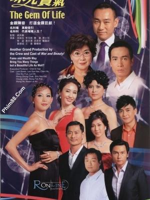 Lấy Chồng Giàu Sang - The Gem Of Life (2008)