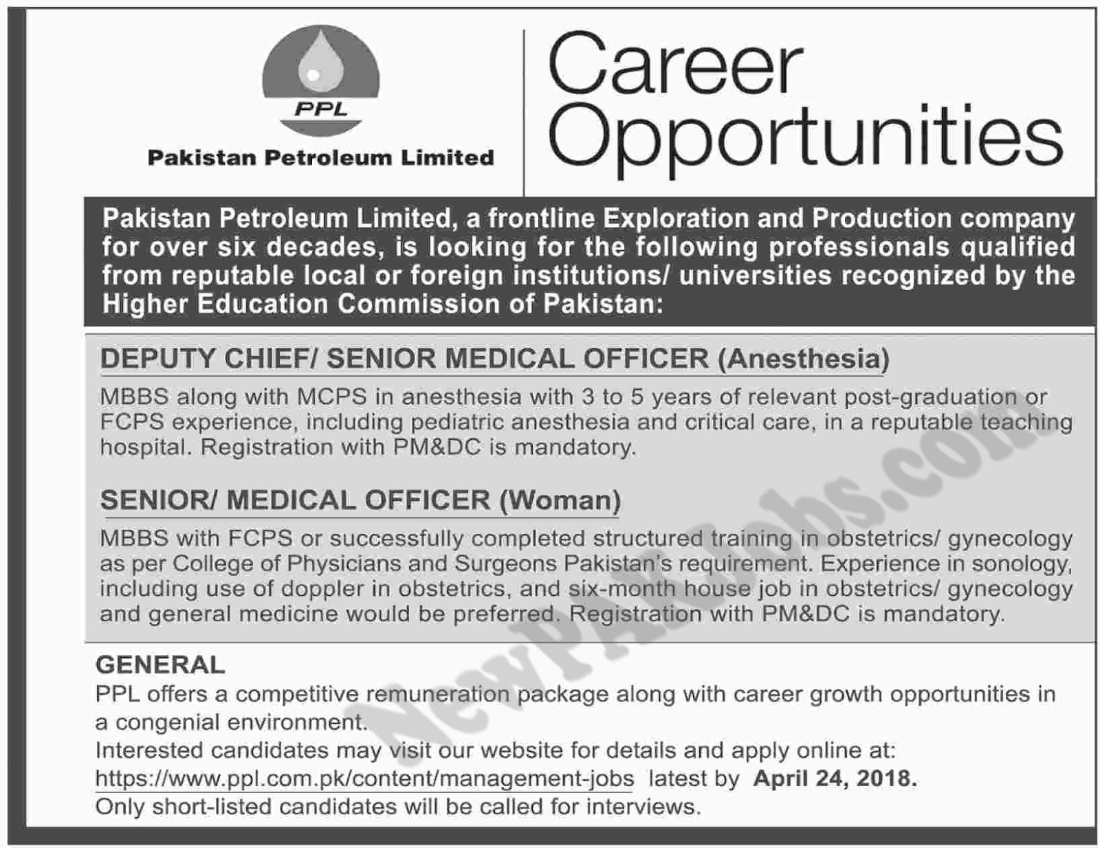 New Jobs announced in Pakistan Petroleum Limited