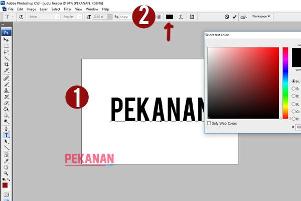 Cara Mudah Membuat Logo Untuk Header Blog Dengan Photoshop