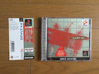 Silent Hill PS1, COMPLETE, FREE SHIPPING