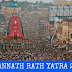 ECAS News: Annually conducted Jagannath Rath Yatra starts today