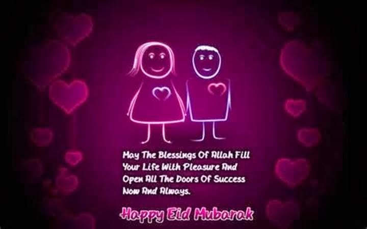happy eid mubarak  eid wishes eid quotes