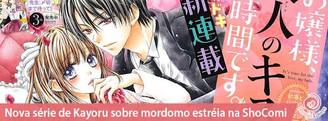 Nova série de Kayoru sobre mordomo estréia na ShoComi
