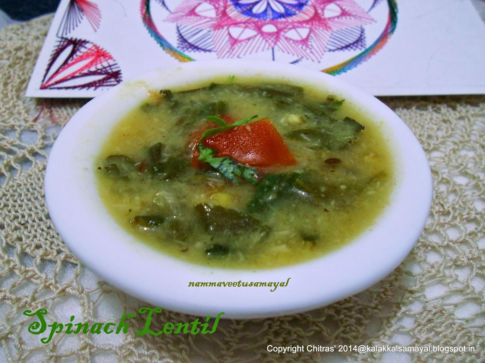 Spinach Lentil [ Sambar Pasalai dhal ]