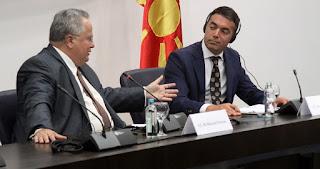 Αλλαγή ονομασίας και της ελληνικής Μακεδονίας ζητά ο Dimitrov