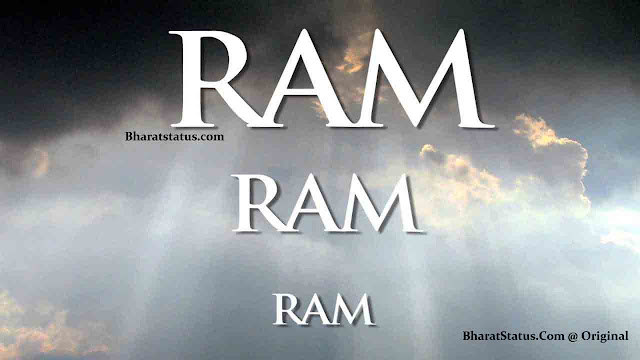 Latest Ram Ram status in hindi