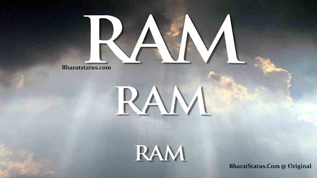 Latest Ram Ram status in hindi