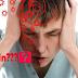 Obat Migrain di Apotik Generik, Paten Dan Dengan Jahe Yang Ampuh