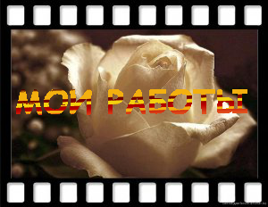http://www.irinamaster.ru/