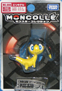 Helioptile figure Takara Tomy Monster Collection MONCOLLE MC series