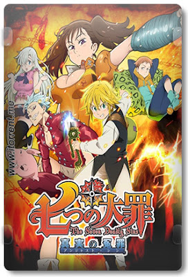 The Seven Deadly Sins 1ª Temporada