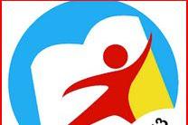 WAJIB... Tahun Ajaran Baru, Sekolah Harus Terapkan Kurikulum 2013