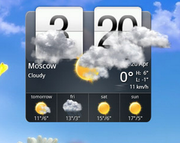 Htc Weather App Now Available For Download On Google Play Gsmarena Mobiles Full Mobile Specifications Mobile Reviews Mobile Specifications Mobile Prices