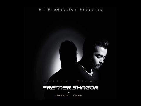 Premer Shagor Lyrics - Hridoy Khan