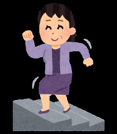 元気な中年女性のイラスト「階段を登るおばさん」