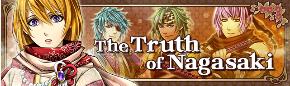 http://otomeotakugirl.blogspot.com/2017/04/shall-we-date-ninja-shadow-truth-of.html