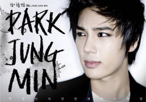Park Jung Min Gay 55