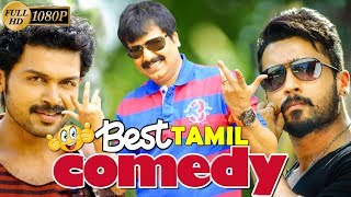 Tamil New Movie Comedy | Non Stop Funny Scenes