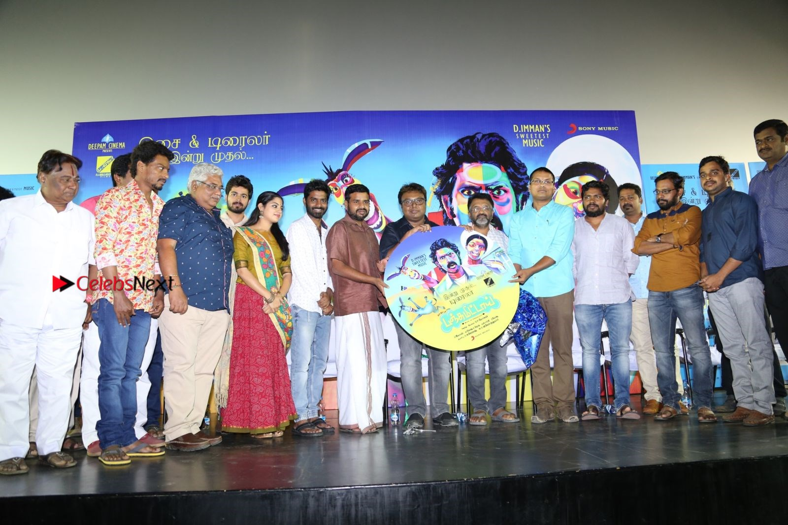 Panjumittai Tamil Movie Audio