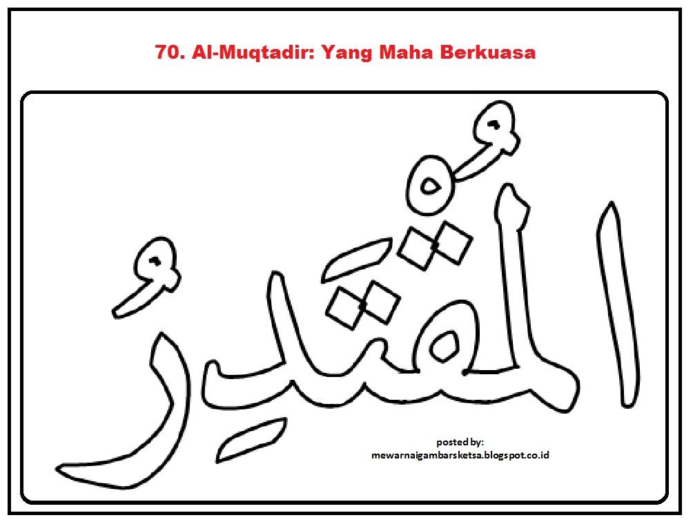 Contoh Gambar Gambar Kaligrafi Asmaul Husna Untuk Mewarnai ...