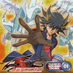 Yu-Gi-Oh! 5D's - Sound Duel 1
