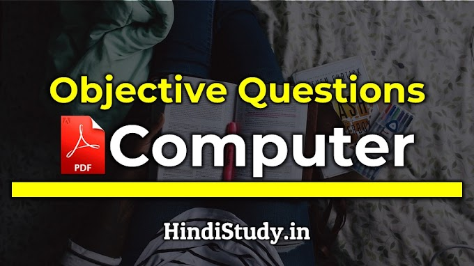 [PDF] Computer Objective Questions With Keys In Hindi