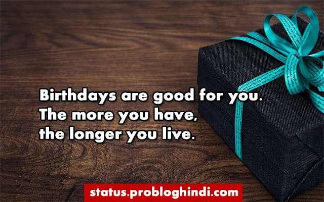 251+ Latest Happy Birthday Status For Friends | Brother | Sister 2019