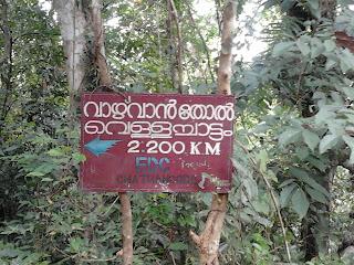 distance to Vazhvanthol photo by Siju