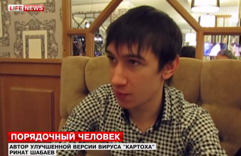 23-Tear-old Russian Hacker admitted to be unique creator of Blackpos Malware « Digital Terror