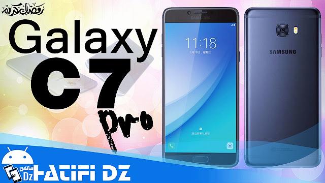 مواصفات Galaxy C7 Pro