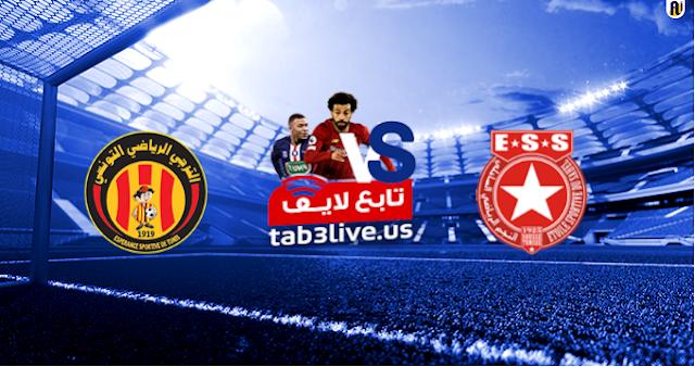 مشاهدة مباراة الترجي والنجم بث مباشر بتاريخ اليوم 15/08/2020 الرابطة التونسية لكرة القدم