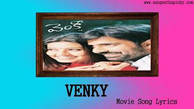 venky-telugu-movie-songs-lyrics