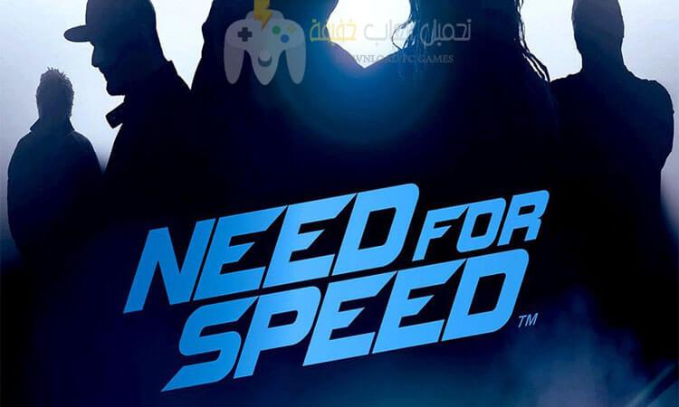 تحميل لعبة نيد فور سبيد Need For Speed جميع الإصدارات للكمبيوتر مضغوطة برابط مباشر
