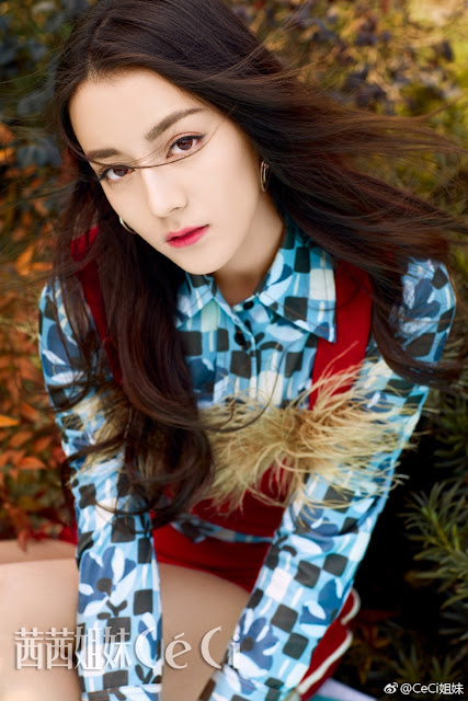 Dilraba Dilmurat Photo