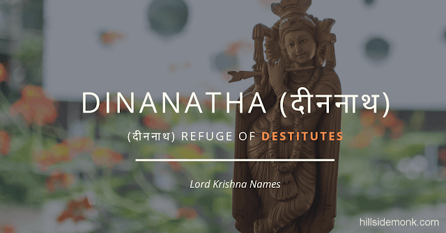 Lord Krishna Names With Meaning 34