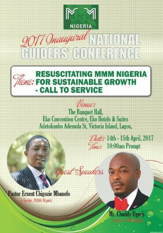 MMM Nigeria Denies Viral MMM Guiders Conference Coming Up In April 2017