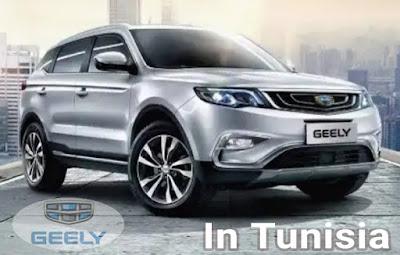 شركة Geely الصينية للسيارات تدخل السوق التونسية
