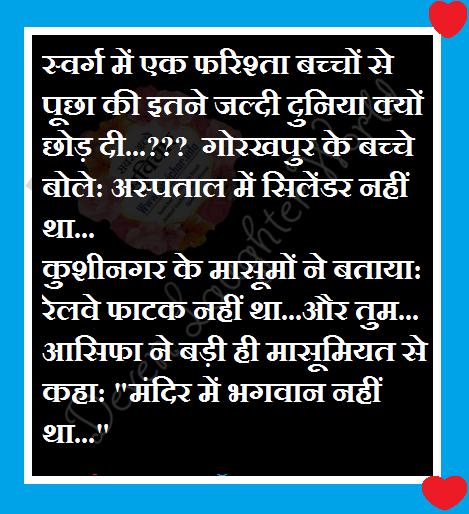 Funny Jokes | Hindi Jokes | Jokes in Hindi | हिंदी जोक्स |  JokesInHindi.Net