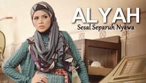 Alyah Lirik Sesal Separul Nyawa www.unitedlyrics.com